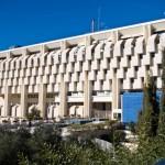 El Banco de Israel se bunkeriza