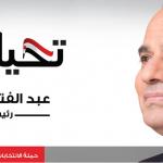 Al Sisi jura su cargo