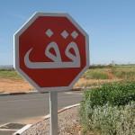 Stop-marruecos