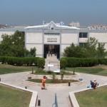 ariel-university-center