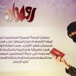 Declaran Bengasi «emirato islámico»