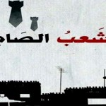 Las atrocidades de Hamás y las leyesde la guerra