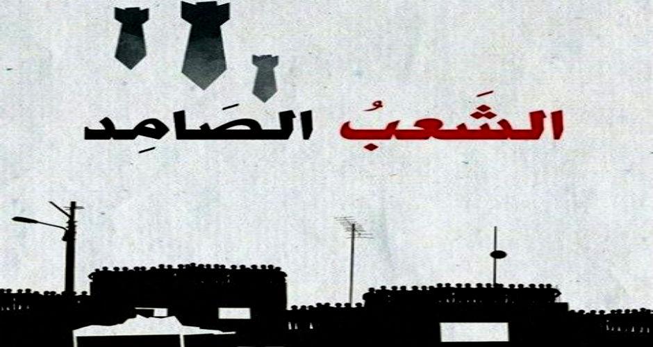 Hamás urge a los gazatíes a convertirse en escudos humanos.