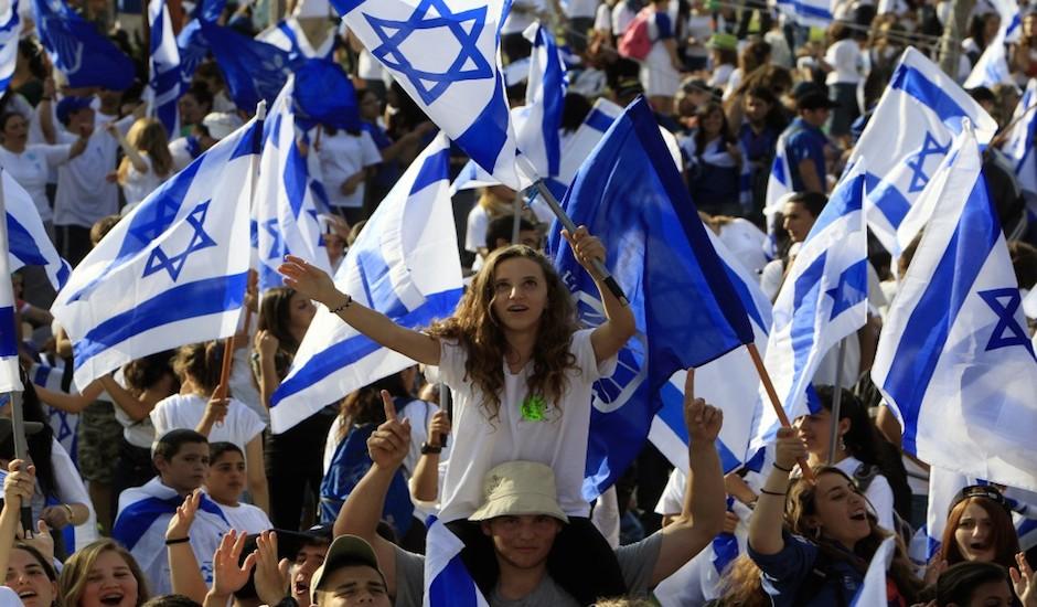 Israel. Una manifestación.