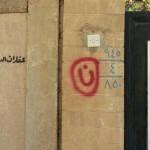 El Estado Islámico 'marca' a los cristianos