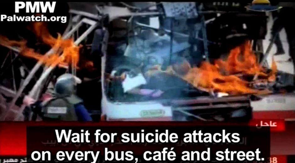 video-hamas-atentados-suicidas