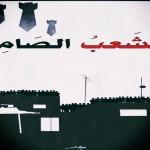Víctimas civiles en Gaza: la realidad es muy diferente