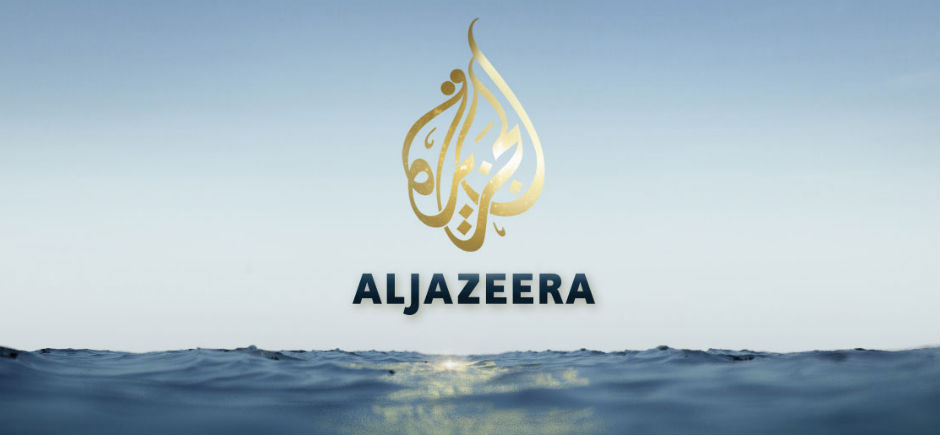 Logo de Al Yazira.