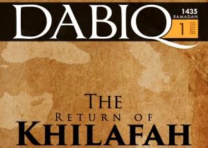 Detalle de la portada del número 1 de 'Dabiq', la revista del Estado Islámico.
