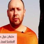 Salvar al periodista Sotloff