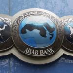 El caso 'Linde vs. Arab Bank' y la financiación del terrorismo