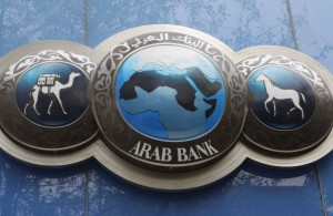Logo del Arab Bank.