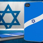El ejemplo de Israel