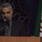 ¿Dónde está Qasem Soleimani?