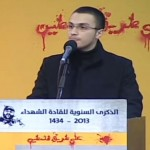 Hezbolá, de Imad a Yihad