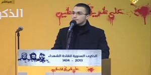 Yihad Mugniyeh, uno de los líderes de Hezbolá.