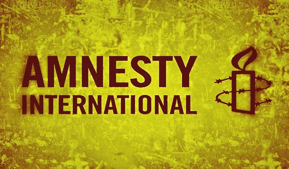 Logo de Amnistía Internacional.