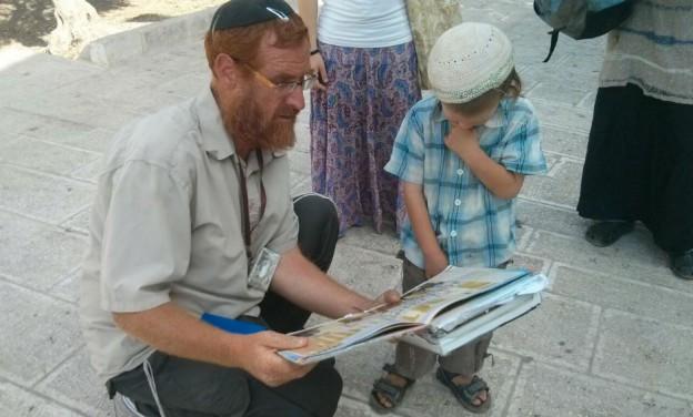 Yehuda Glick.