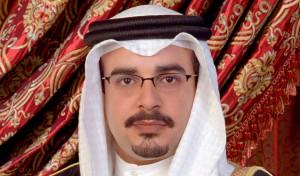 Príncipe heredero de Bahréin