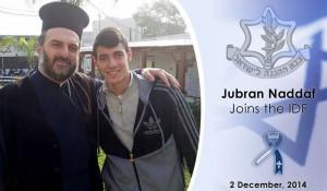 Gabriel y Jubrán Nadaf.