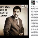 Irán: condenado a muerte por insultar a Mahoma