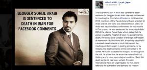 Soheil Arabi, condenado a muerte en Irán por insultar al Profeta.