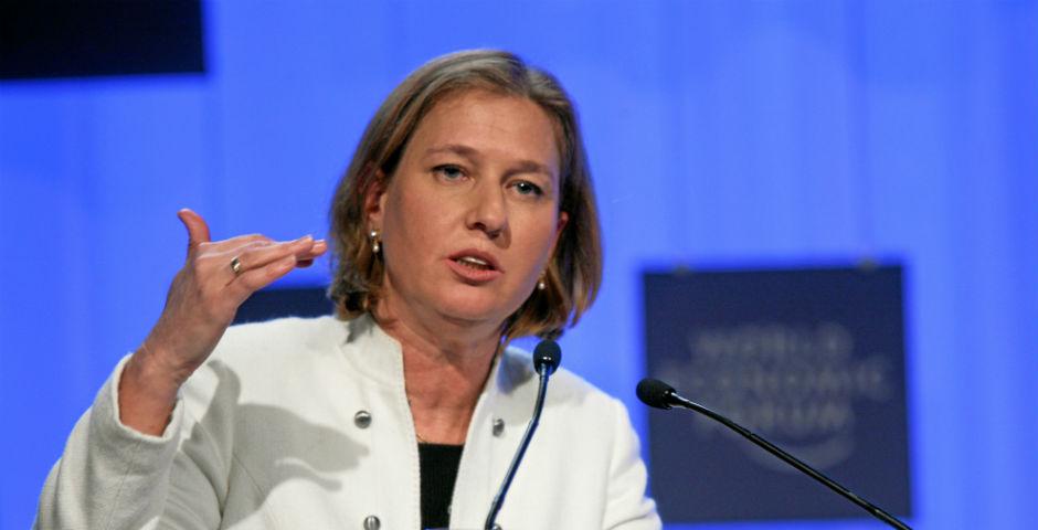 <i>Tzipi Livni</i>