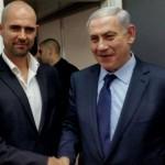 Amir Ohana, o la derecha rosa israelí