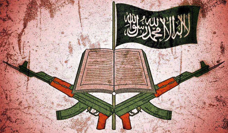 Emblema de Boko Haram, el Estado Islámico africano