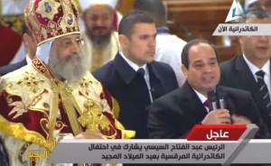 Abdulfatah al Sisi, durante la misa copta de Navidad de 2015.