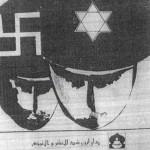 """Abás y la """"fantástica mentira"""" del Holocausto"""