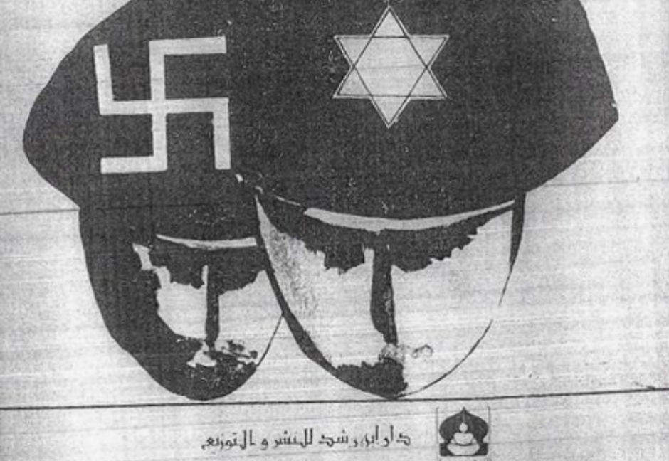 Detalle de la portada del libro de Abás en que se minimiza el Holocausto.
