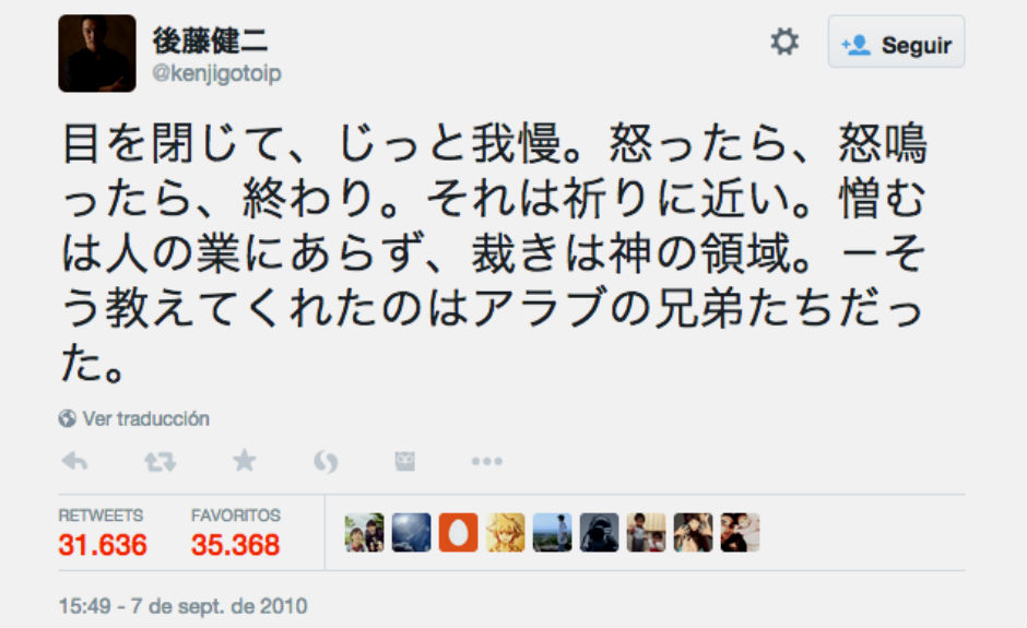 Tuit de Kenji Goto.