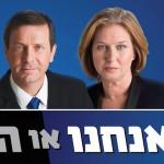 Los palestinos y las elecciones israelíes