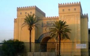 Fachada del Museo Nacional de Irak