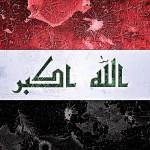 Hay que dejar morir a Irak: en defensa de la partición