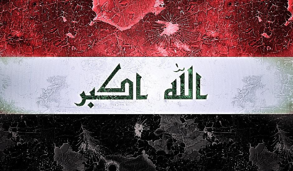 irak_Snapseed