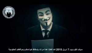 anonymous-arab-israel