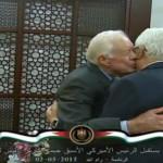 Los palestinos necesitan reformas, no elecciones