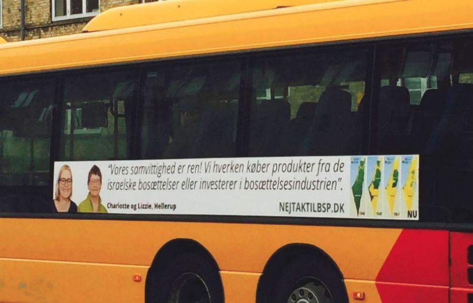 anuncio-israel-dinamarca