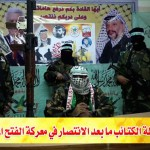 El mito de la moderación de Fatah