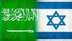 Banderas de Arabia Saudí e Israel.