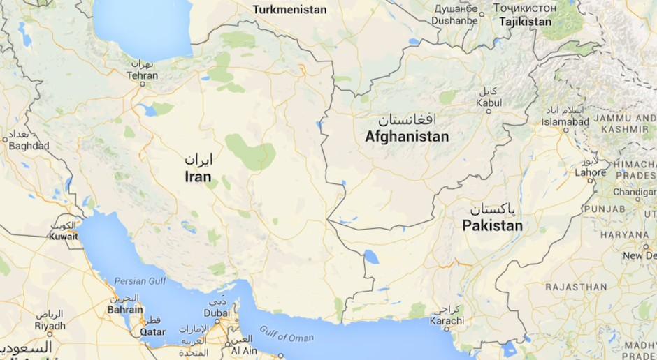 Mapa de Afganistán.