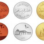 El Estado Islámico quiere acuñar su propia moneda