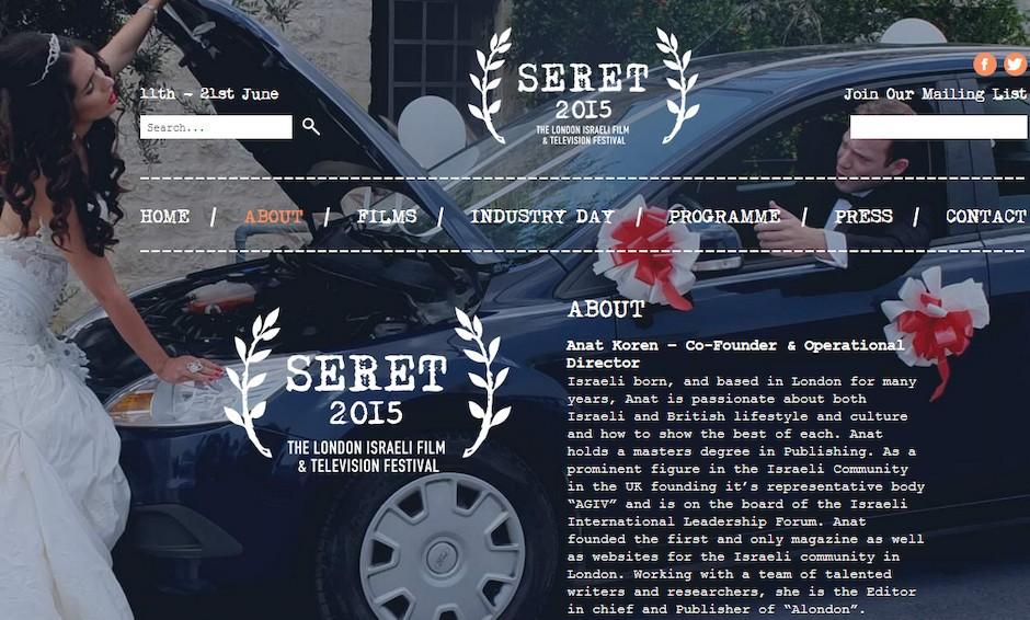 seret2015