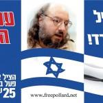 La liberación de Jonathan Pollard no debería aplacar las críticas al acuerdo con Irán