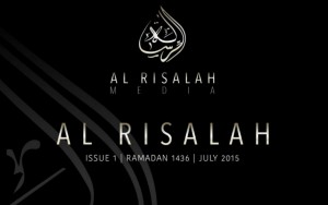 Portada del nº1 de  'Al Risalah', la revista en inglés del Frente al Nusra.