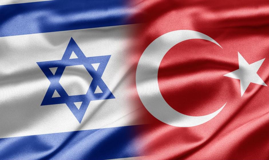 Banderas de Turquía e Israel.