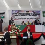 El Congreso Nacional Africano jalea a los terroristas de Hamás