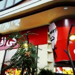 Irán, contra el rey del pollo frito